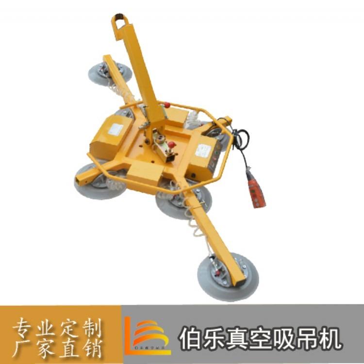 上海玻璃真空吸盘吊机 玻璃搬运工具