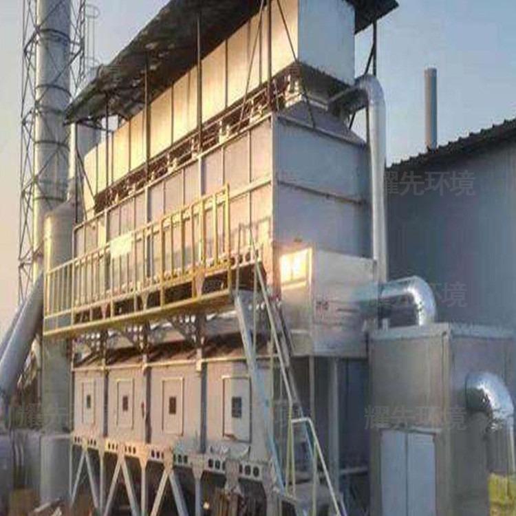 工业废气处理设备-voc废气处理设备-VOC废气处理厂实力厂家 耀先