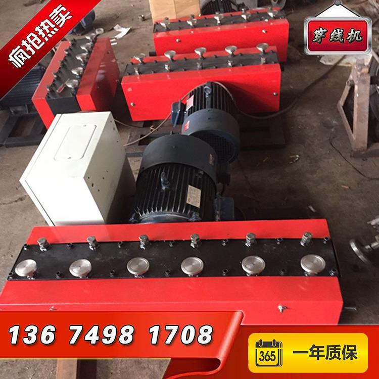 上海钢绞线穿管机质量有保证