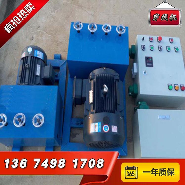 张掖电工自动穿线机控制器