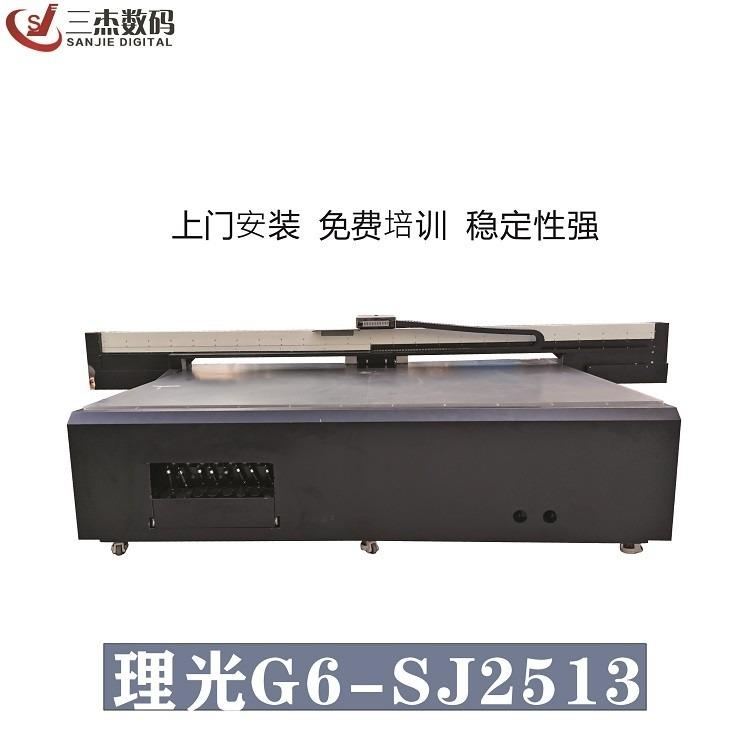 旅行箱3d打印机 密码箱数码打印机 拉杆箱UV打印机厂家