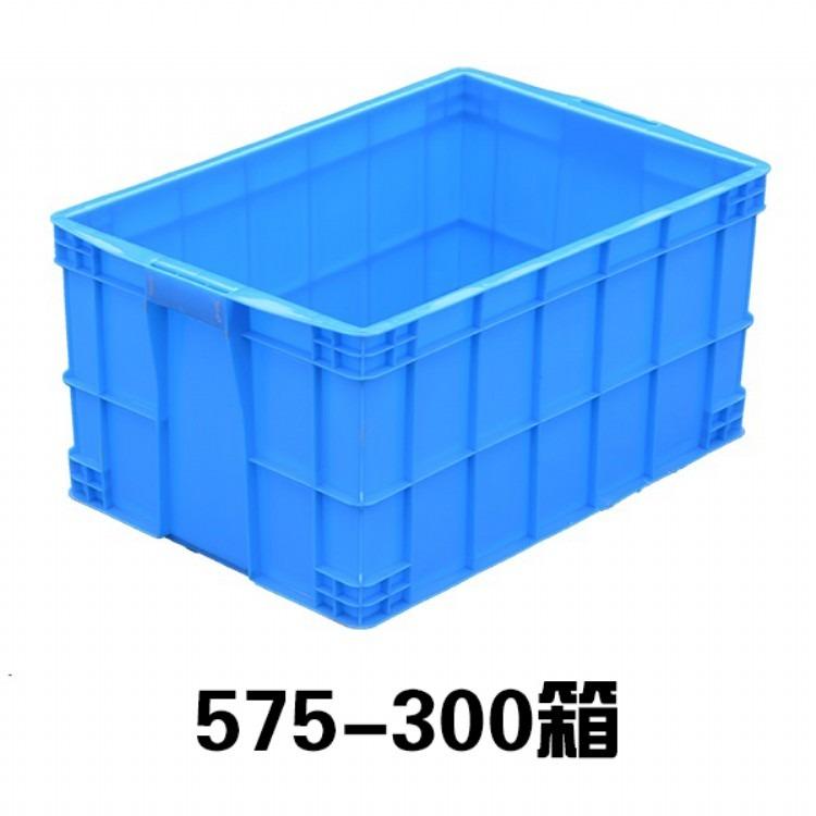 575*300箱塑料周转箱  寿歌厂家直销  防静电塑料周转箱 零部件周转箱 批发 质量保障 欢迎咨询