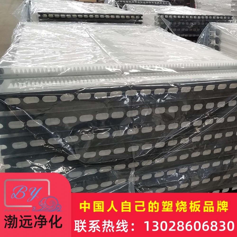 BYSL15009烧结板 厂家直销 知名塑烧板生产厂家 质优价廉产品有保障