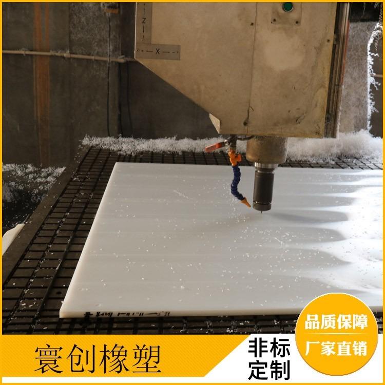 厂家直销 PP板 环保 白色PP板材塑料板材 白色 PP板材塑料板