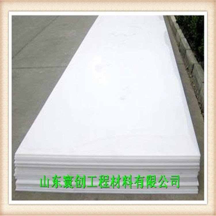 四氟乙烯板厂家直销供应聚四氟乙烯模压板 四氟乙烯板批发