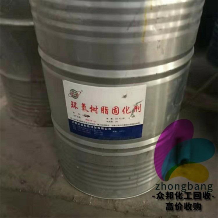 上门回收乙二醇   专业回收乙二醇 高价回收乙二醇