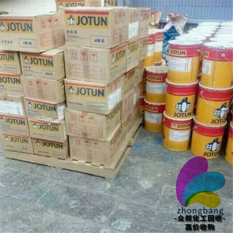 众邦化工专业回收固化剂   长期上门回收固化剂  高价回收固化剂