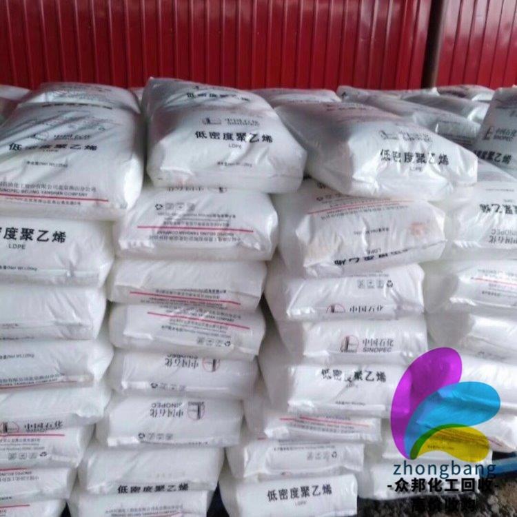 上门回收碳五树脂   专业回收碳五树脂  高价回收碳五树脂