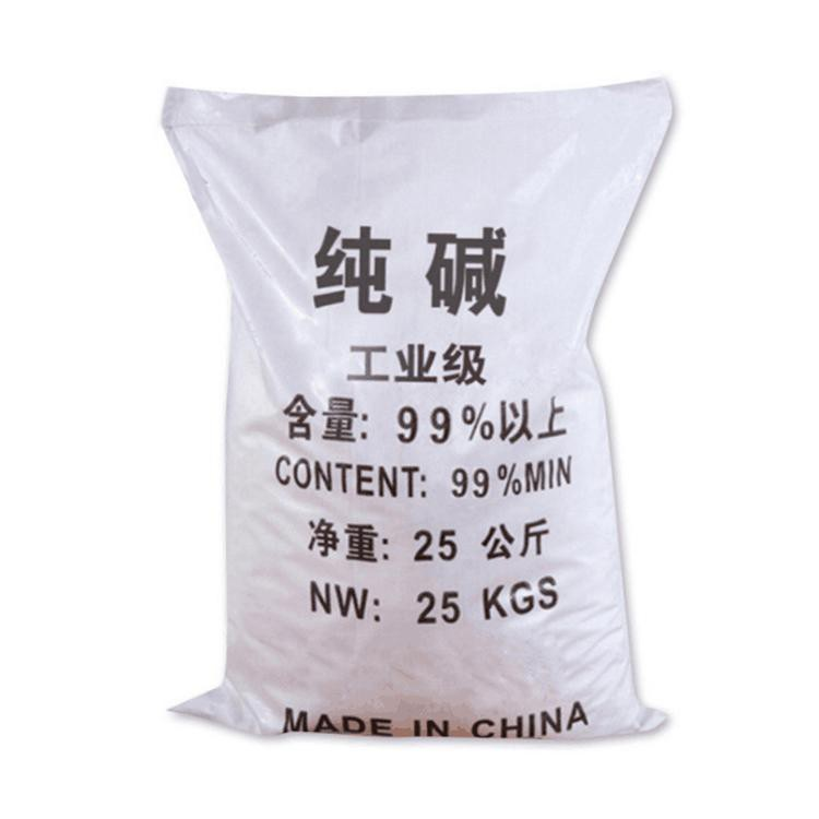 重质纯碱 99%高含量 量多优惠 享尚益