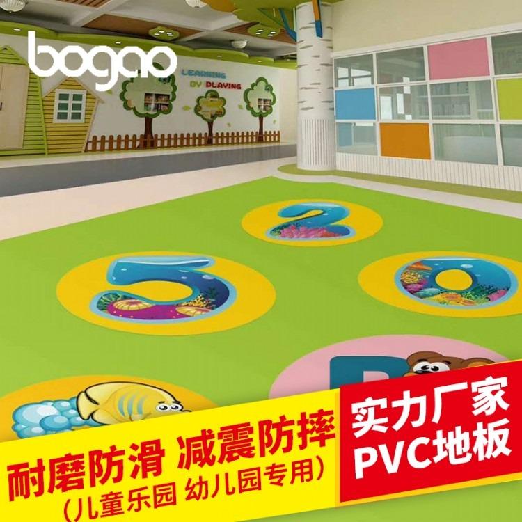 博高厂家直销幼儿园塑胶地板 幼儿园环保塑胶地板