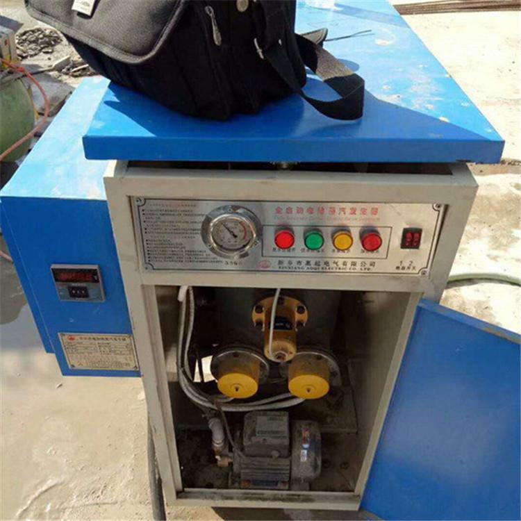 怒江电动蒸汽养护机品质保障冬季梁厂养护锅炉
