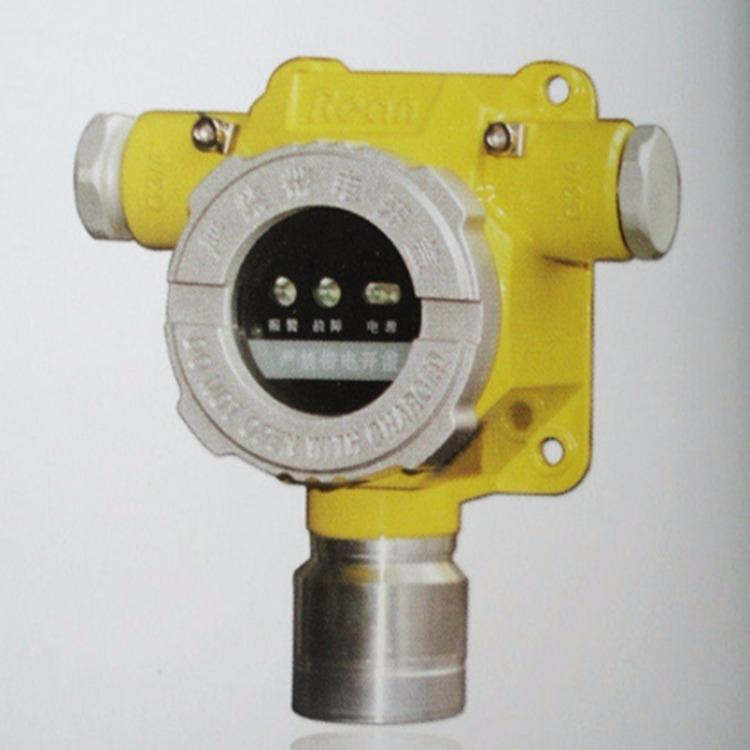 米昂电子厂家直供  氟利昂气体泄漏报警器 空调厂氟利昂浓度值智能监测  确保人员安全