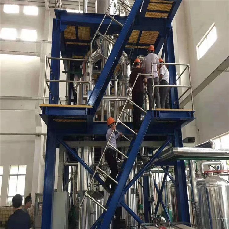 新进二手多效蒸发器 二手四效蒸发器 二手浓缩蒸发器 二手强制循环蒸发器