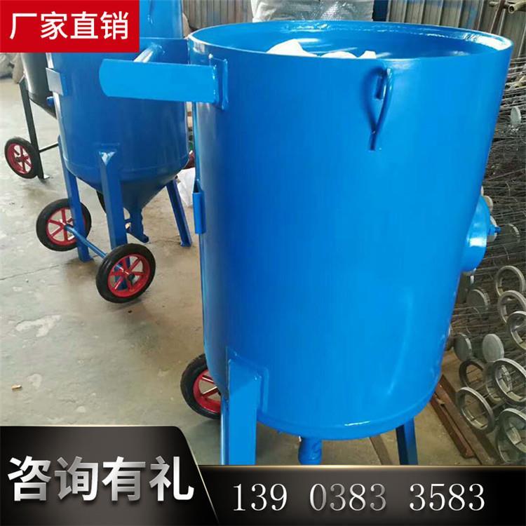 管道无尘环保喷砂机翻新除油漆高压喷砂机翻新