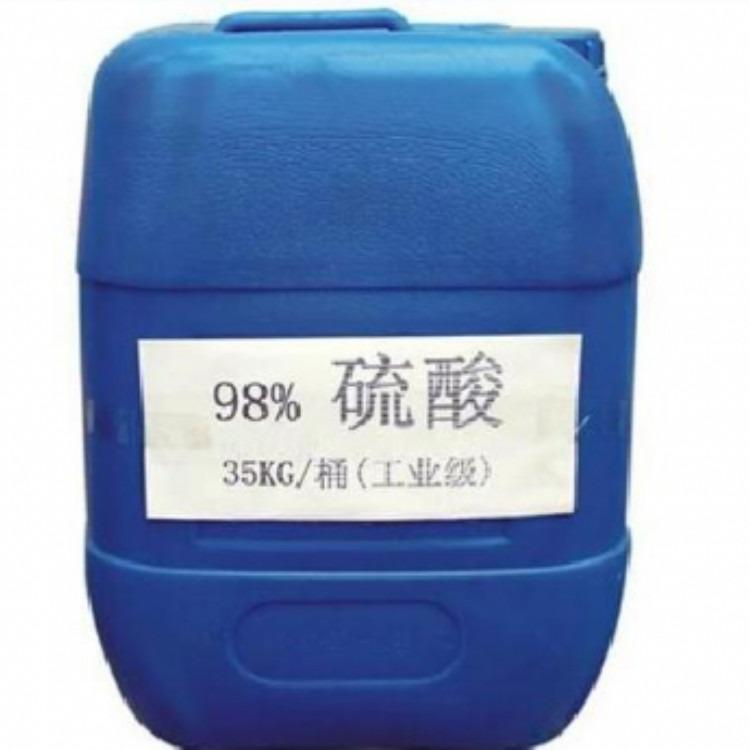 上海 稀硫酸 厂家200晶体白色透明 大量供应  享尚益