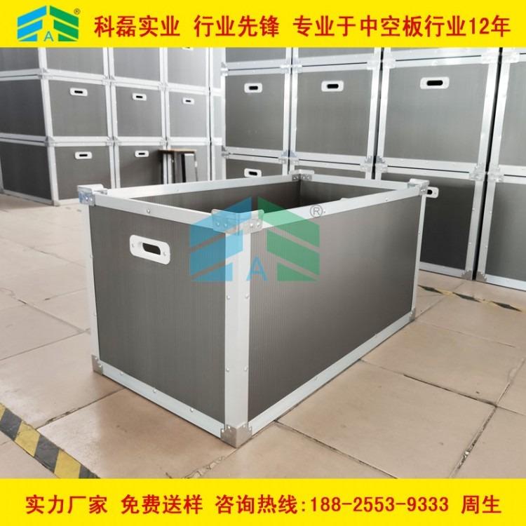 广东塑料中空板箱  塑料中空板周转箱 塑料物流周转箱