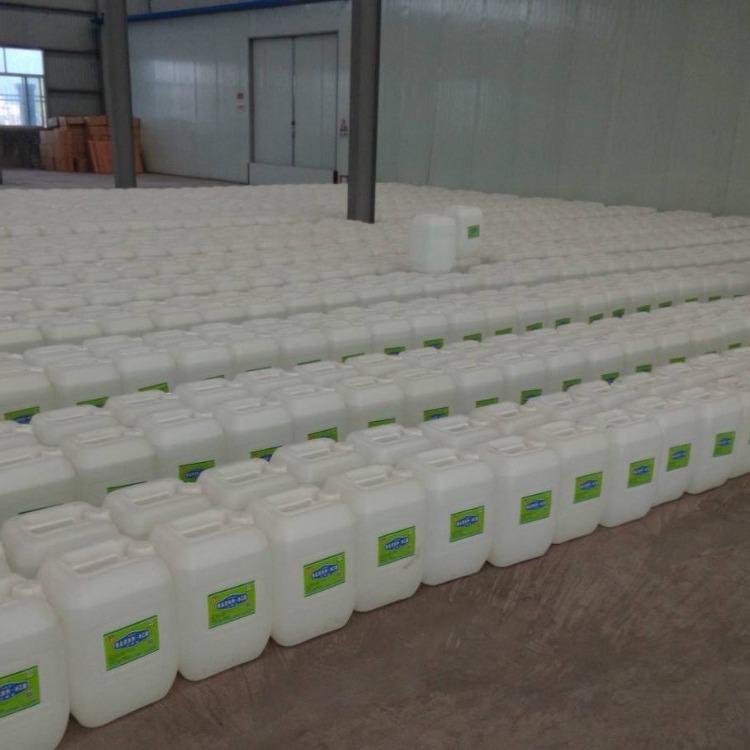食用冰醋酸 厂家  冰乙酸厂家直销 食用醋酸 酸度调节剂