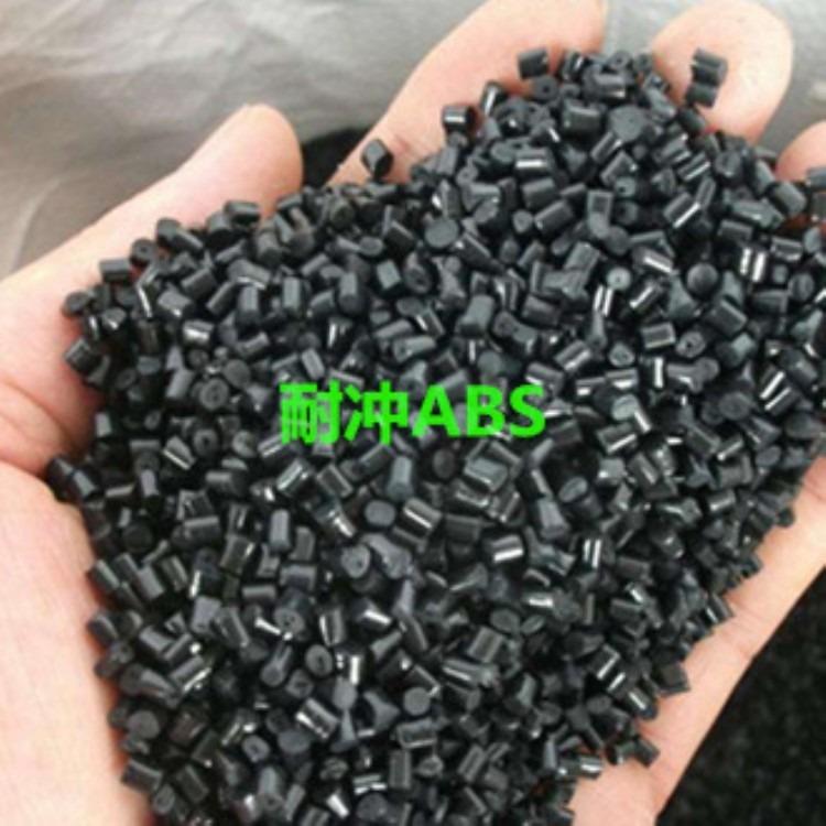 长期供应国外ABS防火阻燃黑色环保冲击10-14 价格优惠 质量稳定