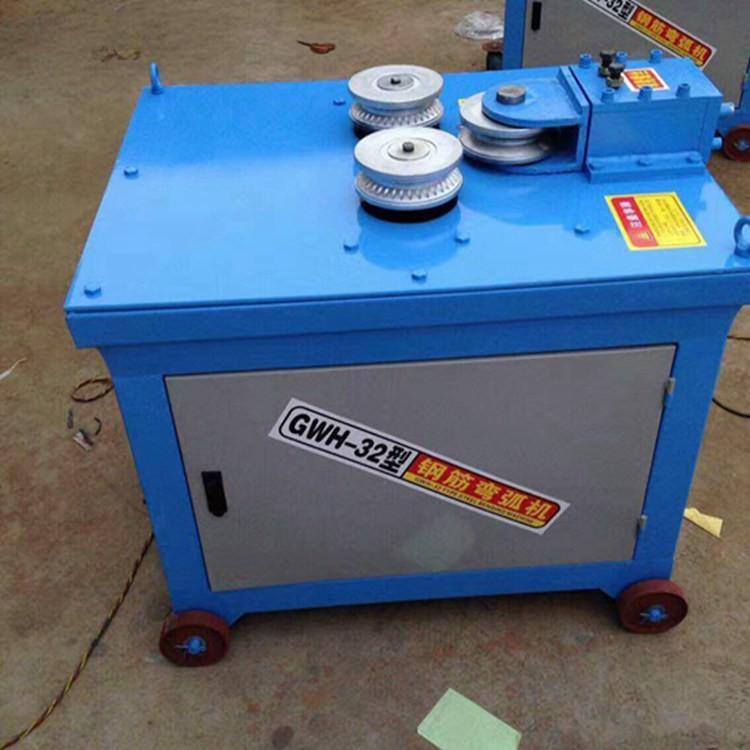 衡水 钢筋弯弧机出厂价 32钢筋弯弧机