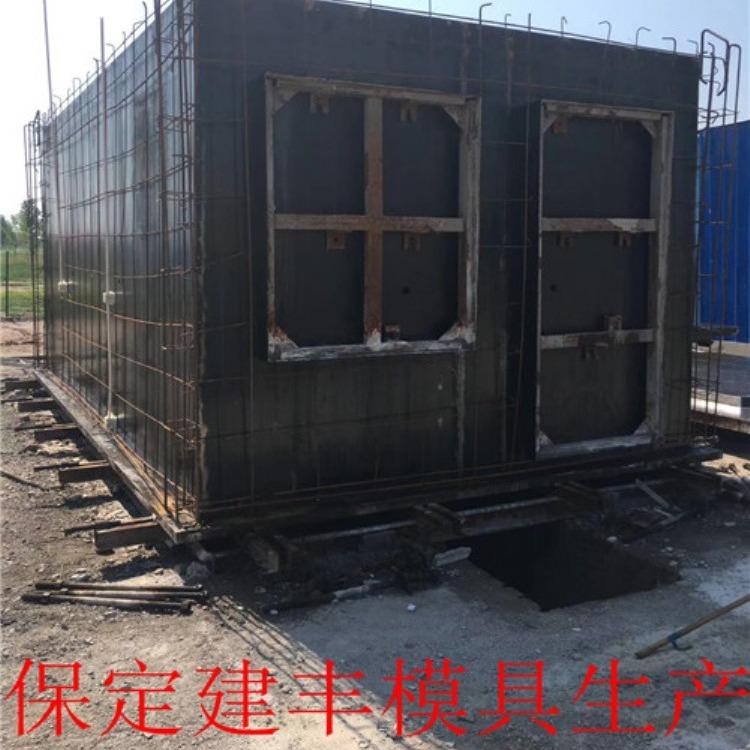 水泥房模具 水泥房钢模具  水泥房铁模具  水泥房预制模具 3米*6米*3.3米 新型生产工艺 保定建丰模具生产