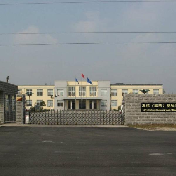 代理供應 PP HJ730 韓國韓華道達爾
