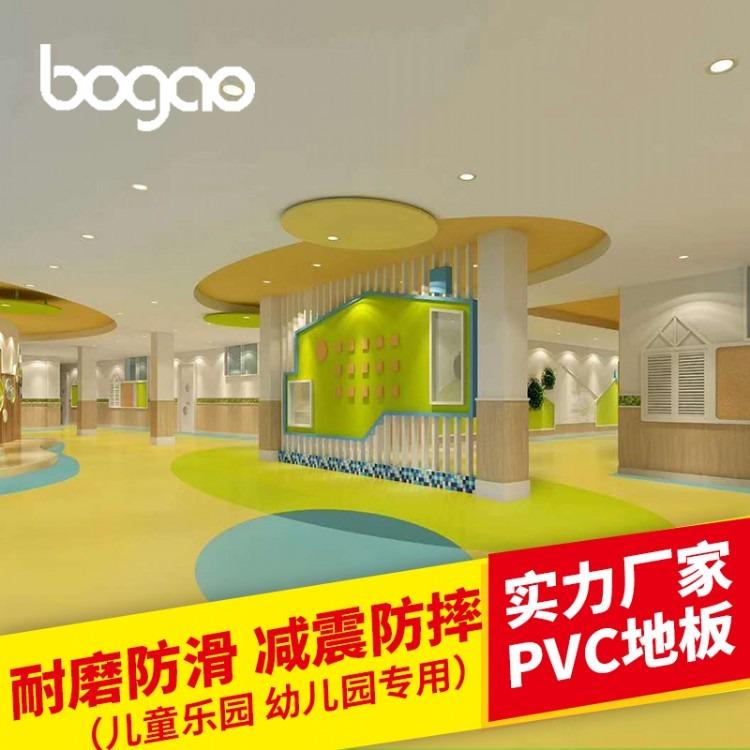 舞蹈PVC地胶 专业舞蹈教室PVC地胶 博高厂家直销 纯色光面
