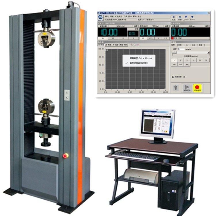 鑫达WDW-50石膏切块专用试验机