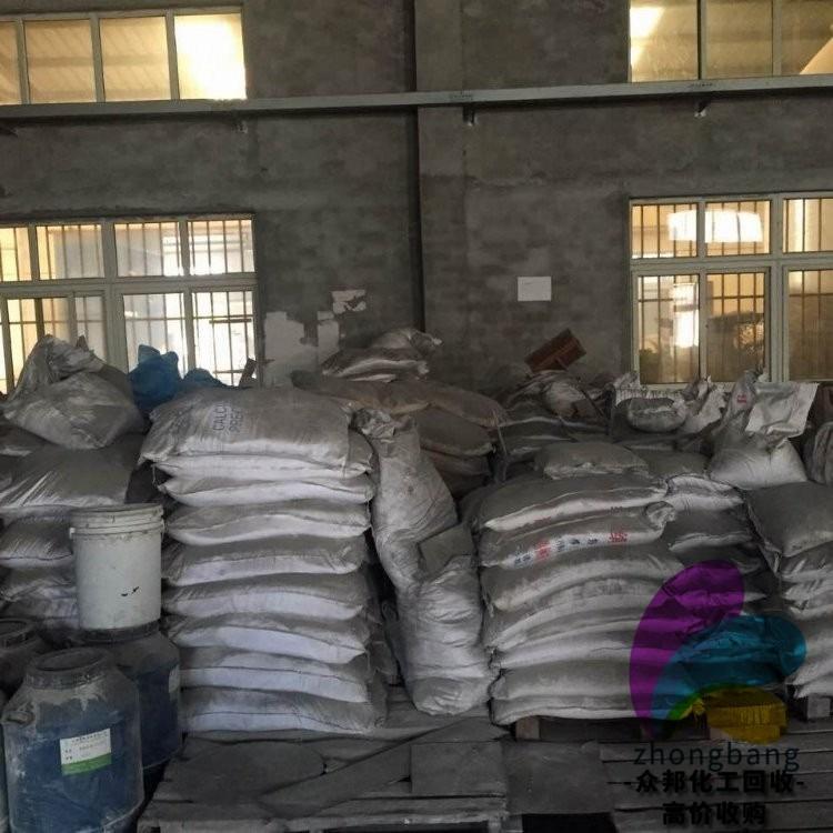 众邦化工回收淀粉   上门回收淀粉   专业回收淀粉