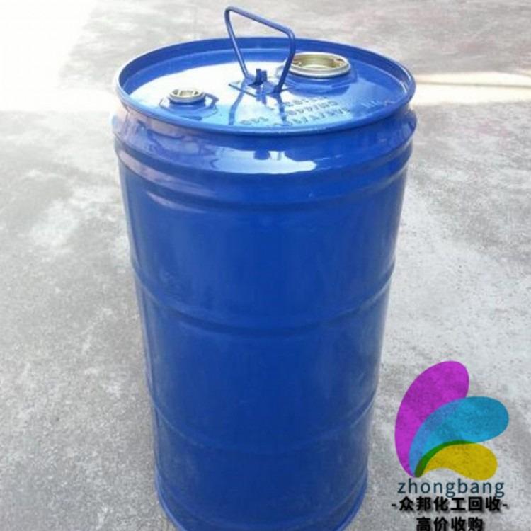 专业回收BYK消泡剂   上门回收BYK消泡剂   长期回收BYK消泡剂
