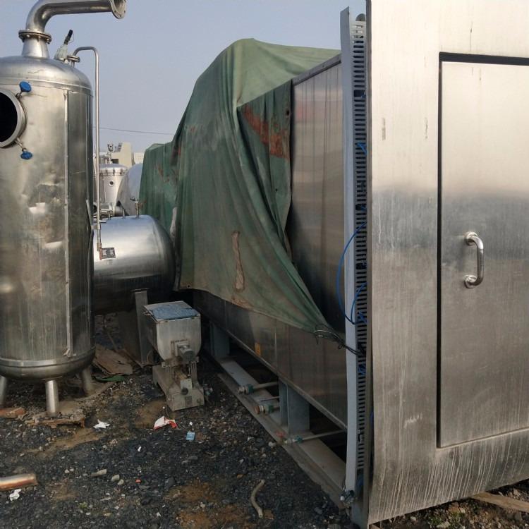 冻干机价格 鲜花冻干机 空气冻干机 12平方冻干机图片