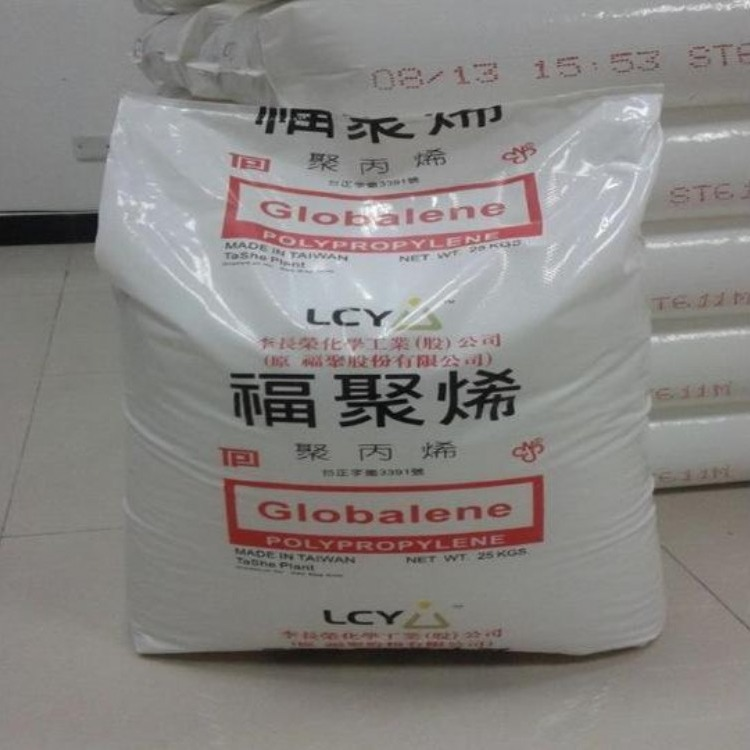 PP 台灣台塑 5012XT 高抗衝透明吹塑成型,板材包裝容器專用