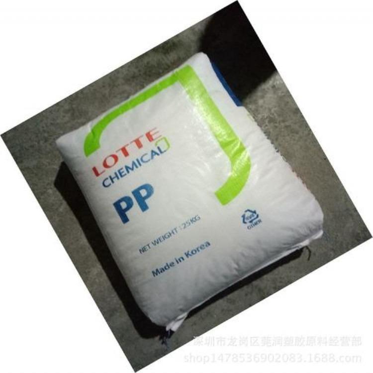 高透明PP 樂天化學 J-570S 高抗衝,注塑級