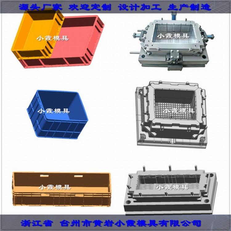 周转箱子模具制造厂