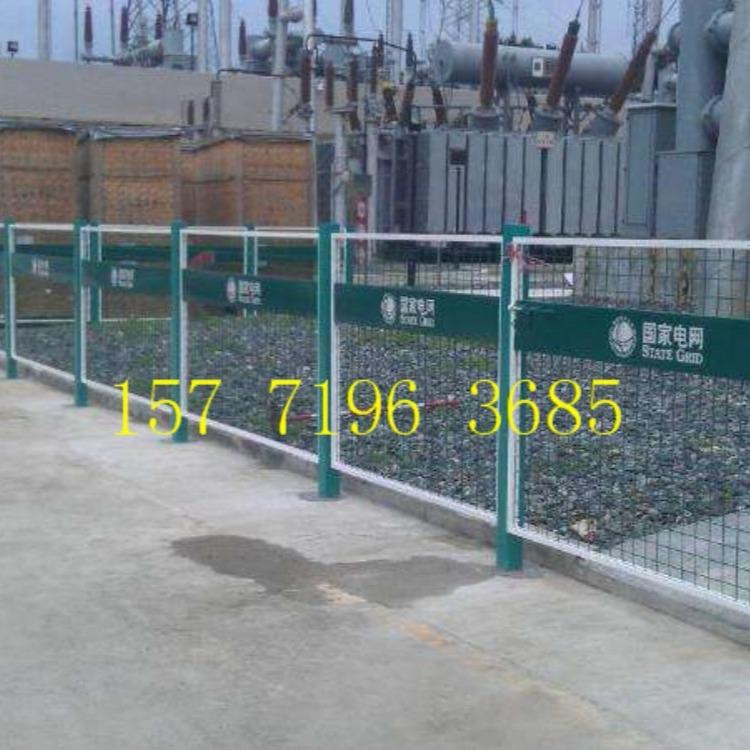 西安变电站围栏西安变压器围栏护栏西安配电柜围栏护栏西安电力配电箱配电柜变压器围栏厂家