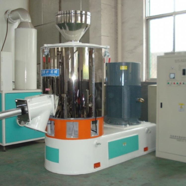 PVC变频高速混合机500升 改性高速搅拌机 色母改性高低速混料机