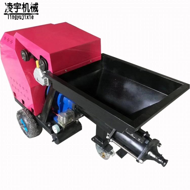 凌宇2019年产全自动静电喷涂机 防水材料喷涂机 保温砂浆喷涂机小型拉毛机