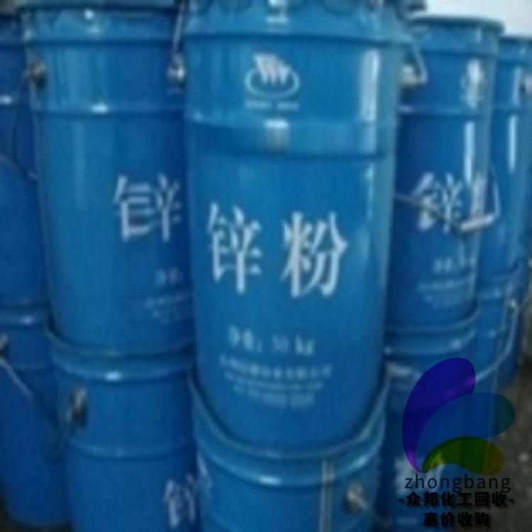 专业回收增塑剂   上门回收增塑剂  高价回收增塑剂