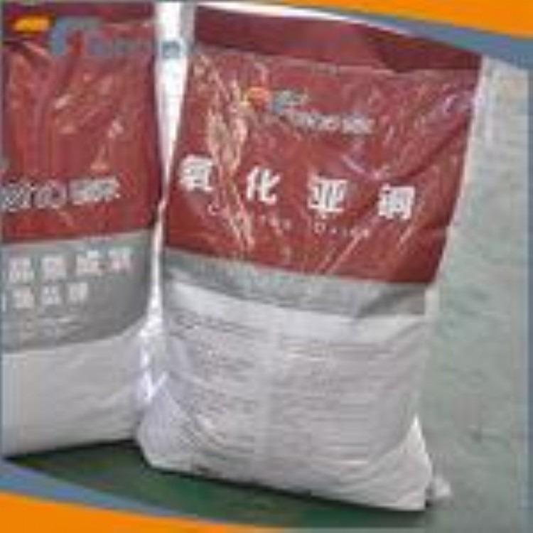回收核黄素磷酸酯钠 回收海藻酸钠