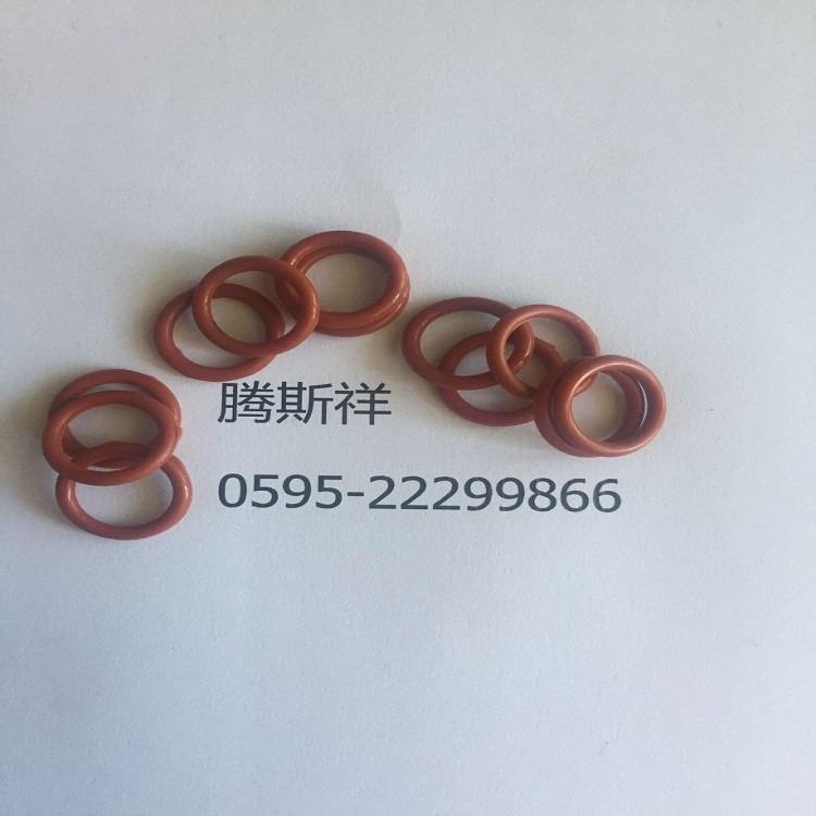 进口FVMQ氟硅橡胶骨架油封O型圈 耐低温密封圈订制