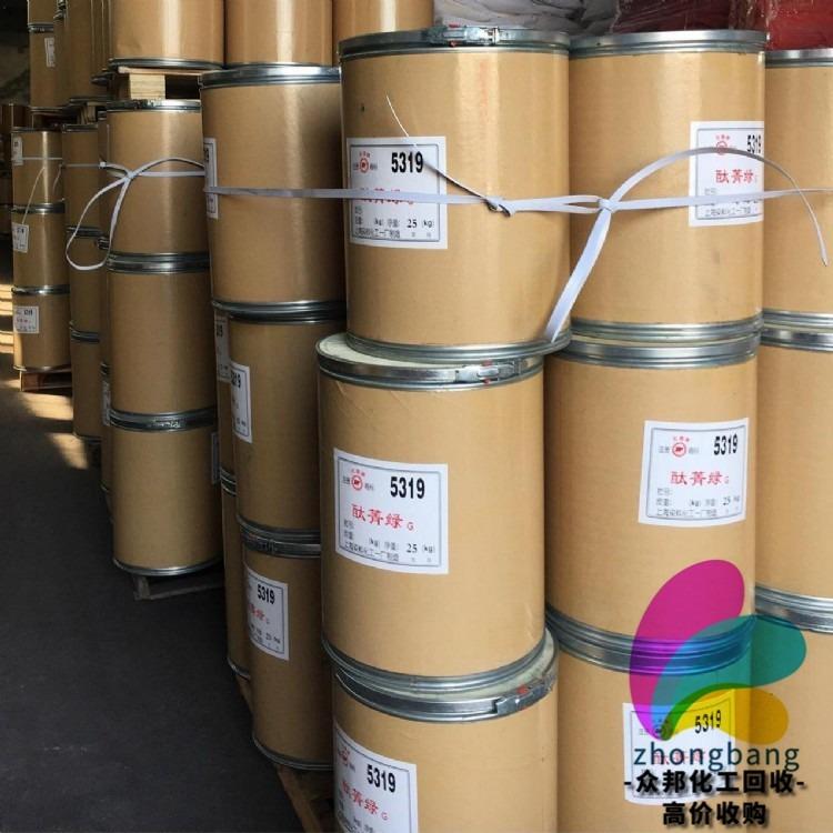 上门回收色粉首选众邦化工   现金高价回收色粉   专业回收过期色粉