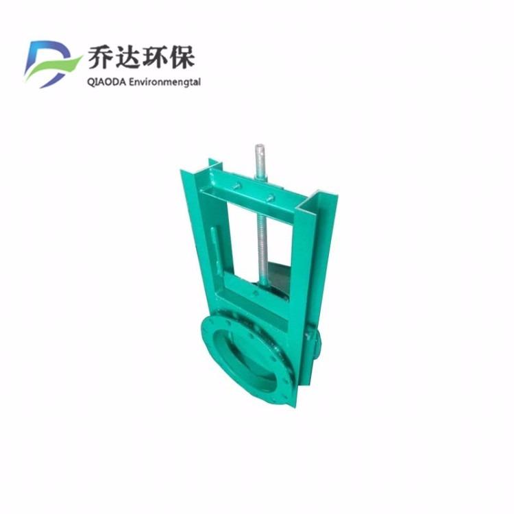 手动电液动插板阀 工业调节单双向方形插板阀 螺旋风管闸板阀厂家