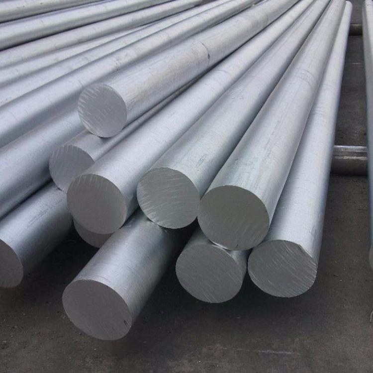 7075进口铝棒 高耐磨航空铝合金 7075-T6超硬铝合金 耐高温铝棒