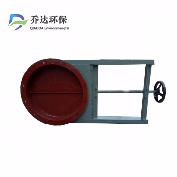 厂家直销 手动电动气动插板阀 双向圆形方形插板阀 插板阀定制