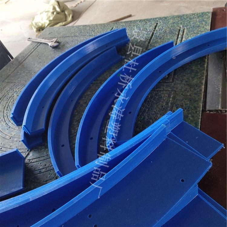 专业生产尼龙滑轨 高强度耐磨尼龙滑轨 机械设备尼龙滑轨