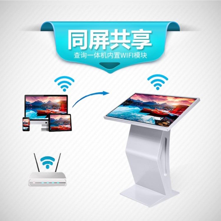 达芬奇32寸触摸一体机 电容触摸一体机 触控一体机 交互式一体机 触摸电脑电视一体机