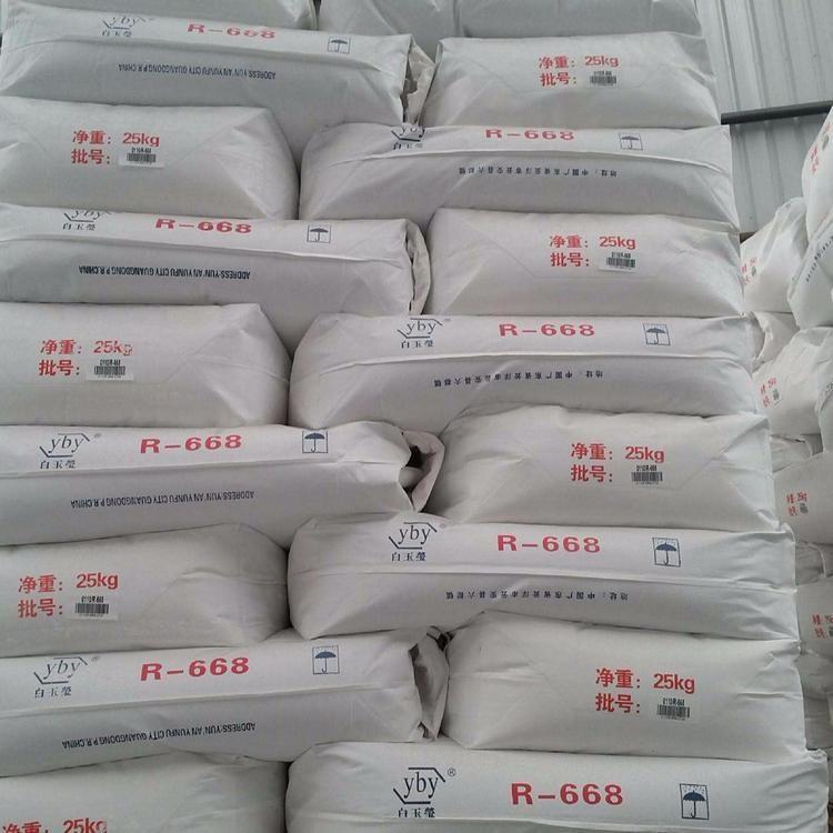 回收钛白粉 回收化工原料 回收钛白粉最专业 华恒