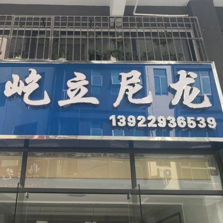 ABS/吉林石化/0215A 注塑级高光泽原料 电子电器产品专用料(SQ)