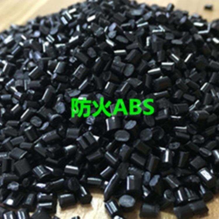 长期优价供应国外ABS进口黑色环保不环保ABS各冲击再生回料粒子 价格优惠质量稳定