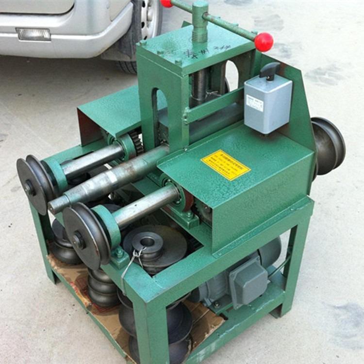 生产厂家多功能滚动式弯管机 方管弯管机 握弧机