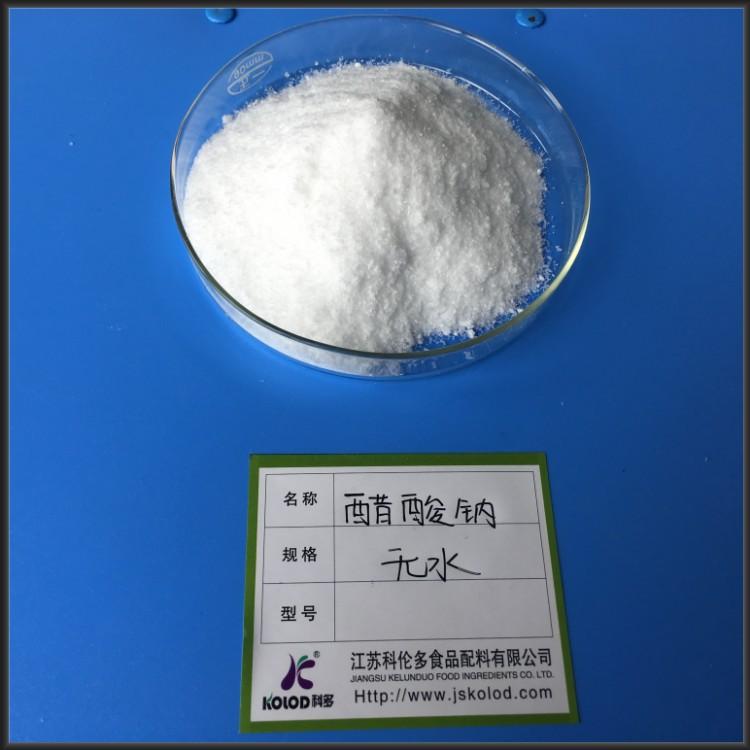 科伦多牌 醋酸钠 乙酸钠  山东食品级无水乙酸钠价格 食品级无水乙酸钠批发